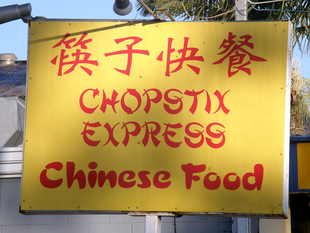 Chopsticks Chinese Food Restaurant