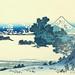 Ukiyo-e Hokusai Seven Leagues