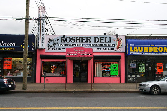 Kosher Restaurants Nyc Private Rooms