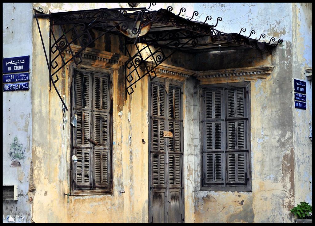 Old House Achrafieh Beirut Lebanon Mohannad Khatib