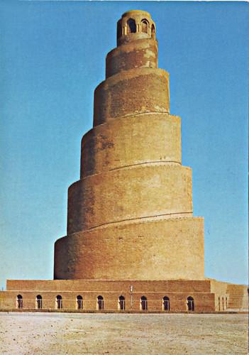 Almalwiyah-Samara-Iraq 1979