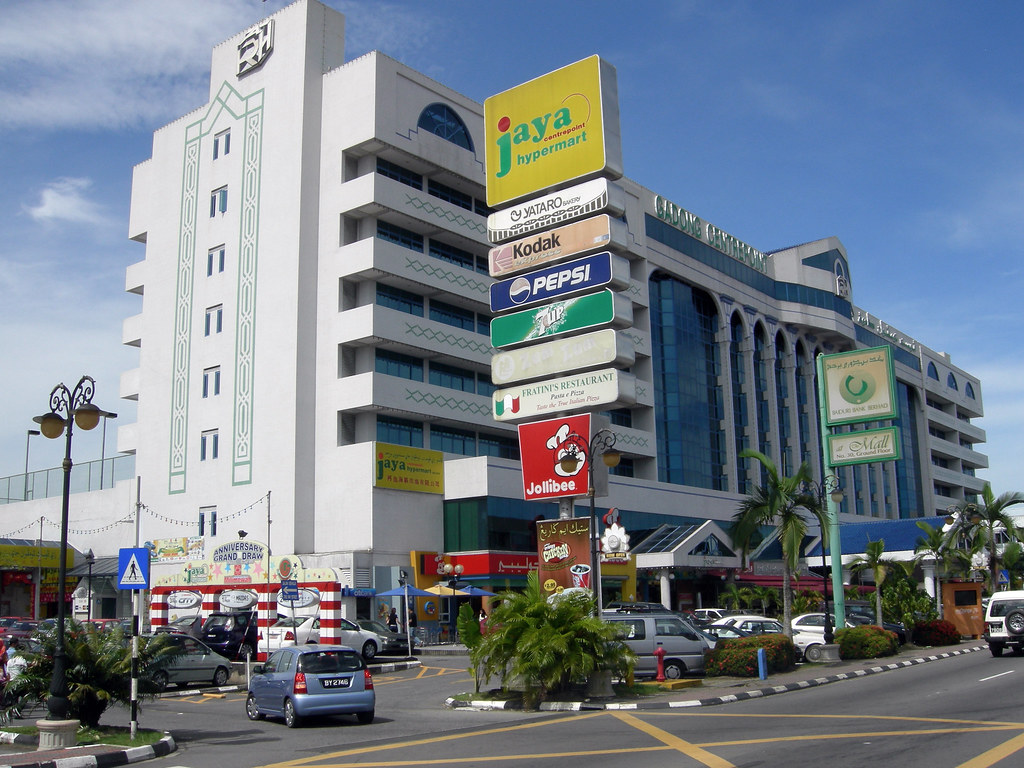 Centrepoint hotel shopping centre brunei ron knox - Centrepoint hotel brunei swimming pool ...