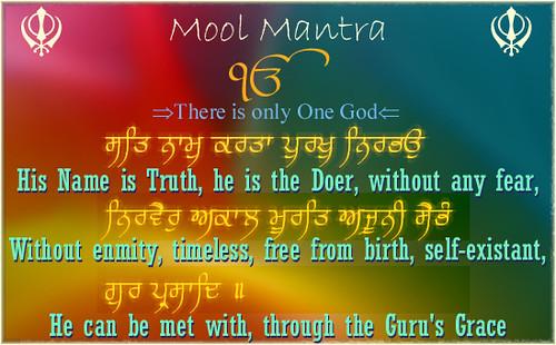 mool mantra mool mantra explanation of the basic tenet