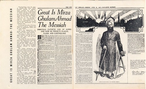 Great Is Mirza Ghulam Ahmad (as) | by Engr. Mazhar-ul-Haq Khan