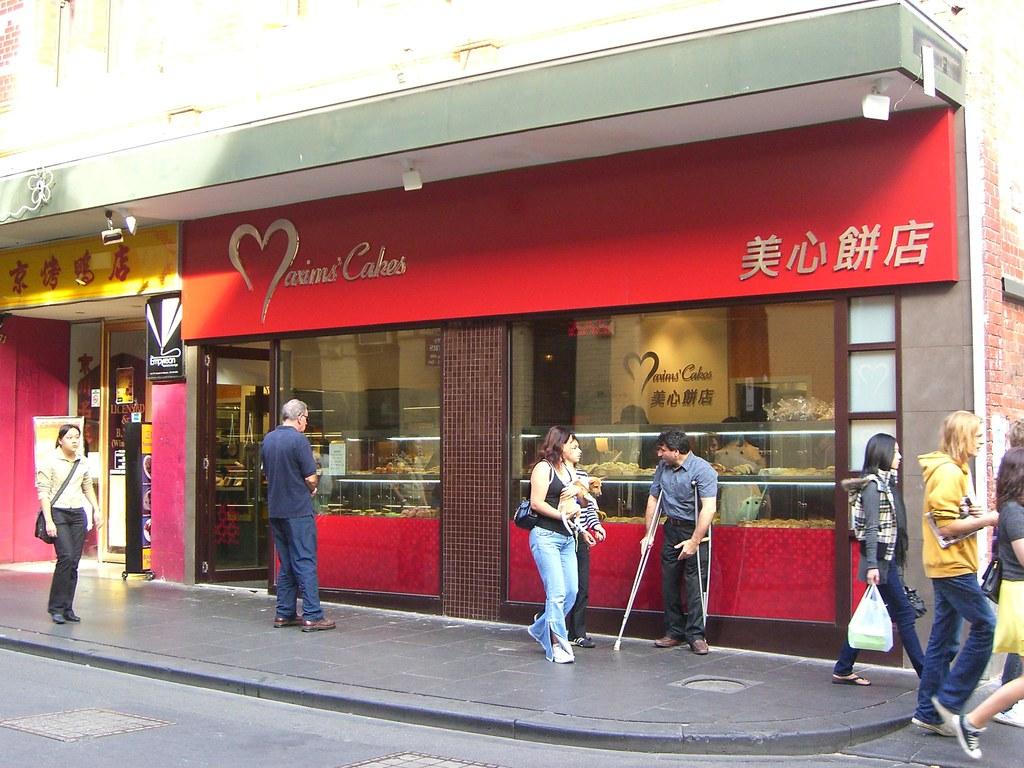 maxim 39 s cakes chinatown melbourne maxim 39 s in. Black Bedroom Furniture Sets. Home Design Ideas