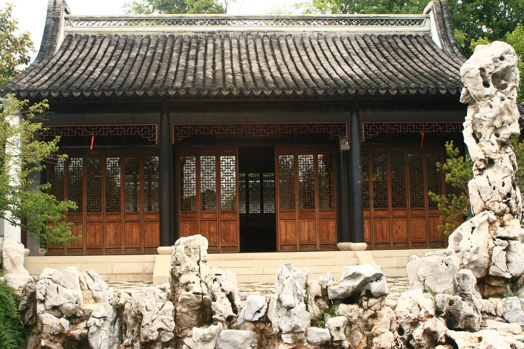 Chinese Garden Staten Island Botanic Garden Holly Koffler Flickr