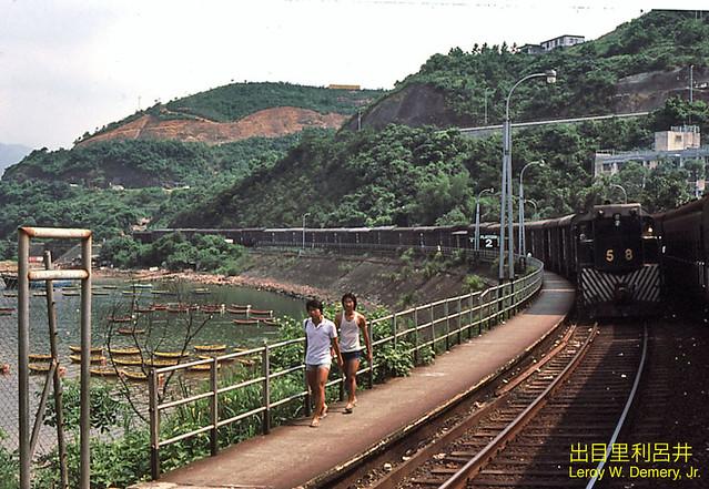 university station kcr  hong kong  university  flickr