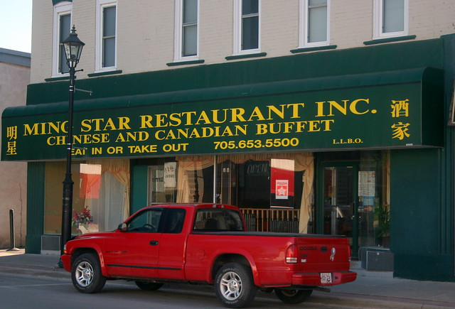 Chinese Food Campbellford Ontario