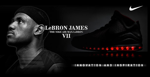 Nike Air Max LeBron  VII WebCast Announcement | by Cavs History