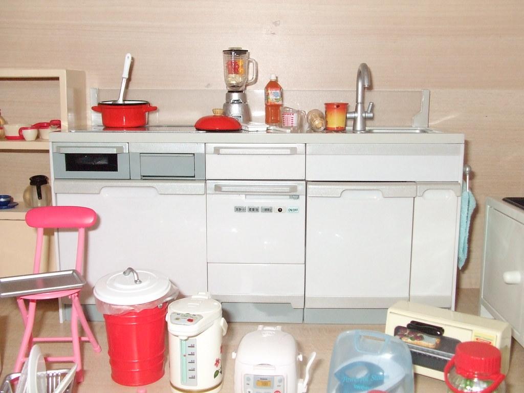 hello kitty k chenmaschine kleine motten in der k che. Black Bedroom Furniture Sets. Home Design Ideas