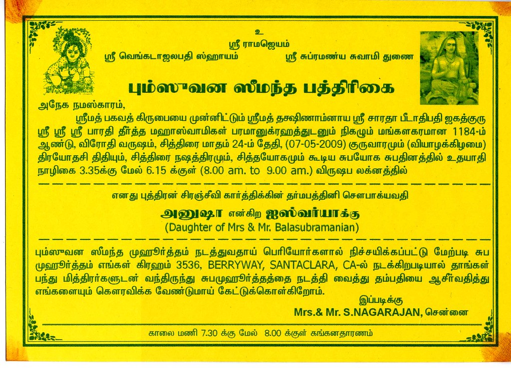 Seemantham Tamil invitation | anu_karthik2004 | Flickr