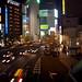 Roaming Japan
