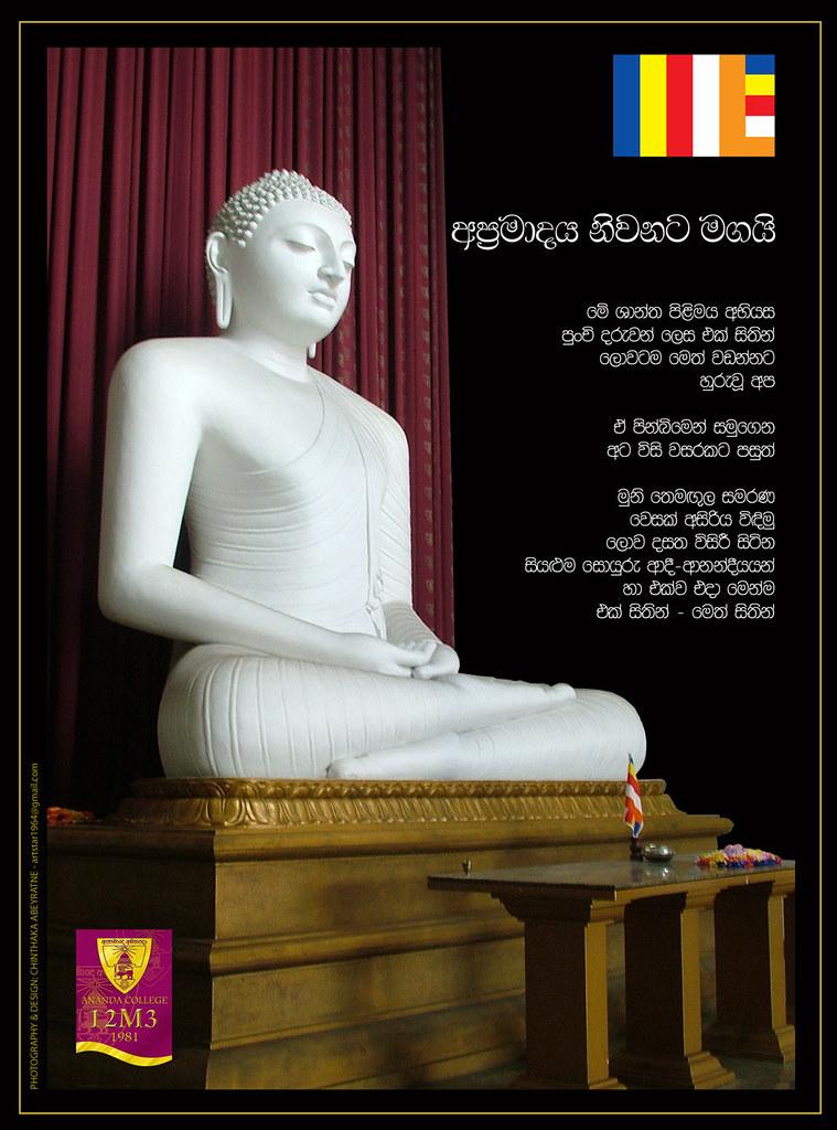 Vesak greetings   All rights reserved.   Chinthaka Sri