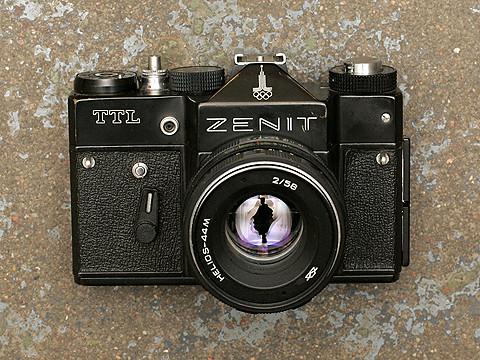 "Zenit TTL (Olympic Games 1980) | Prod. ""KMZ"" 1980 (1977-85 ..."
