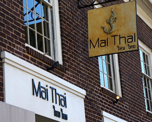 Mai Thai Restaurant Alexandria Va