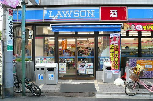 supermarket Tempat berbelanja di jepang