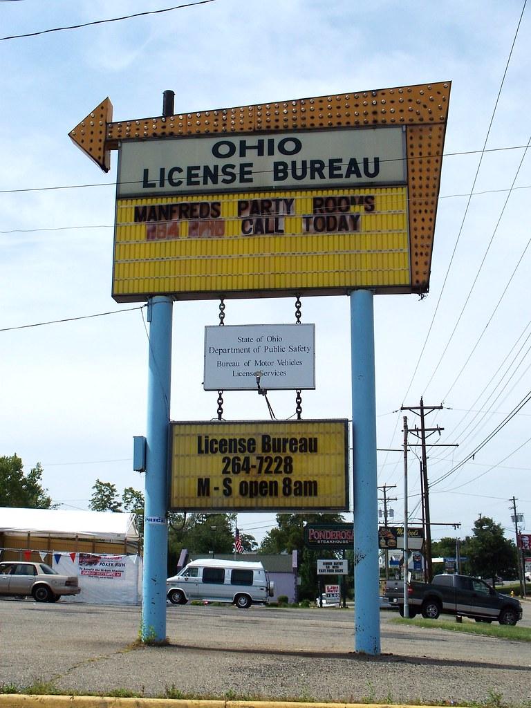 Oh wintersville ohio license bureau bulbed arrow sign for Bureau licence