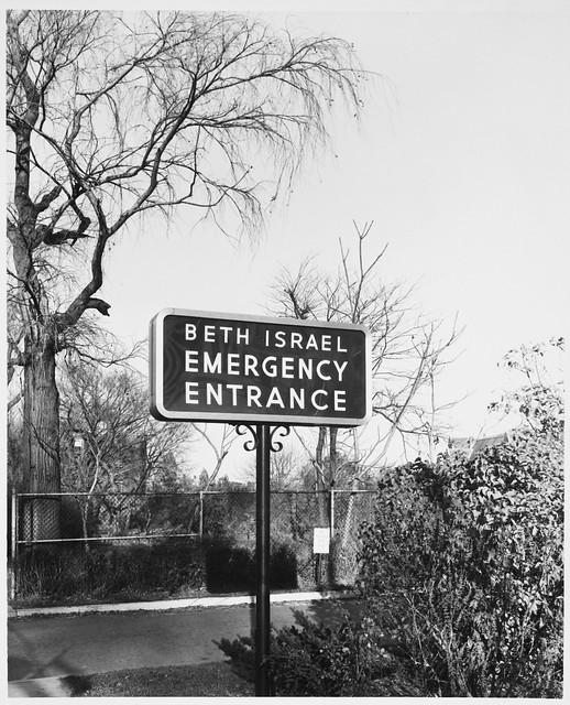 Beth Israel Emergency Room Anxiety