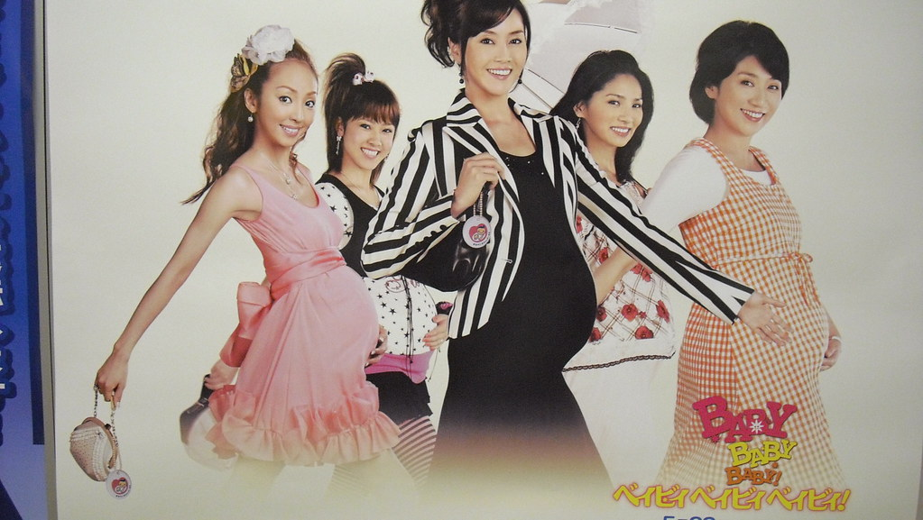 Weird Japanese ad for a show about pregnant ladies | Flickr