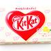 Kitkat Lemon Box