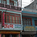 Storefronts in Nepal