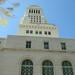 11 Los Angeles City Hall (E)