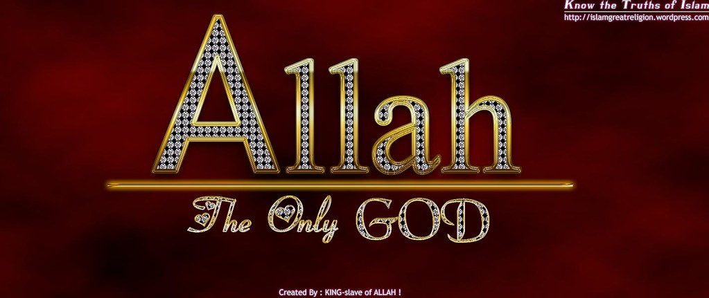 students writing allah is the only god is allah
