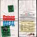 General Foods - Gaines Meal dog food bag file flat - October 28 1971