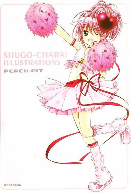 Shugo chara amu amulet heart