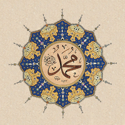 Turkish Islamic Calligraphy Art 159