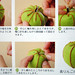 9784529046046 many cute fruits and vegetables book