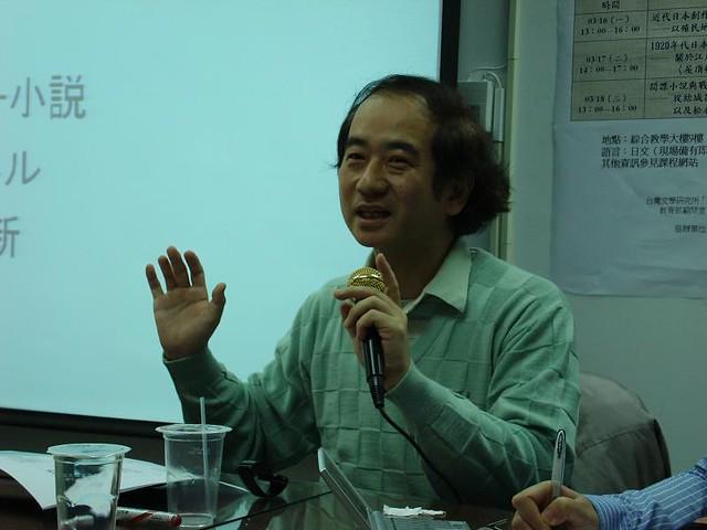 吉田司雄教授「日本探偵小說史特...