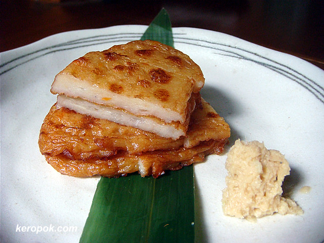 Satsuma age yaki grilled japanese homemade fish cake for Phils fish grill