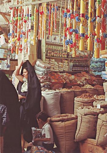 Alshorga-Baghda-Iraq 1980