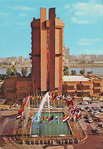 Almansour  Melia Hotel-Baghdad-Iraq 1979