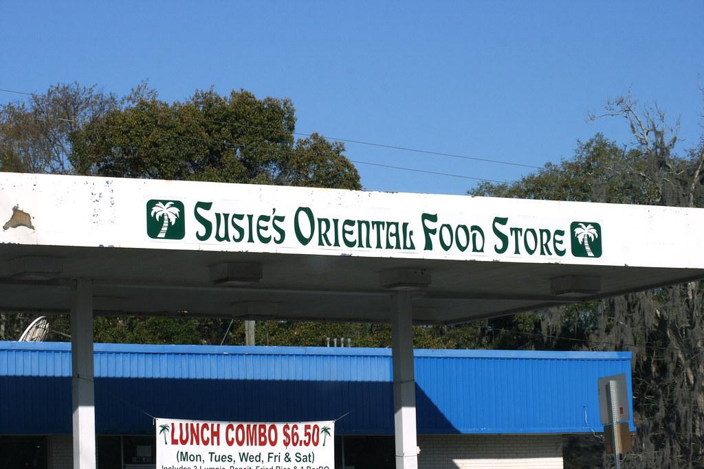 Oriental Store In Lynnhaven Mall Virginia Beach