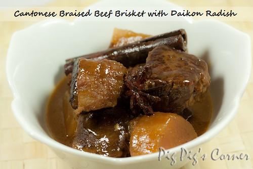 Cantonese Braised Beef Brisket with Daikon Radish   Recipe ...