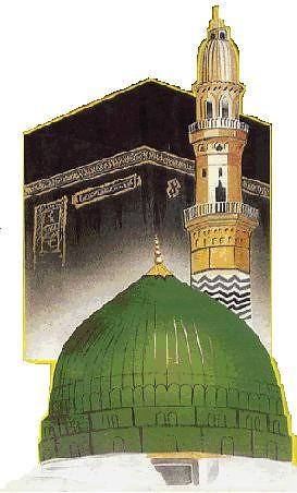 3d Pictures Of Makkah Madina - secretstaff