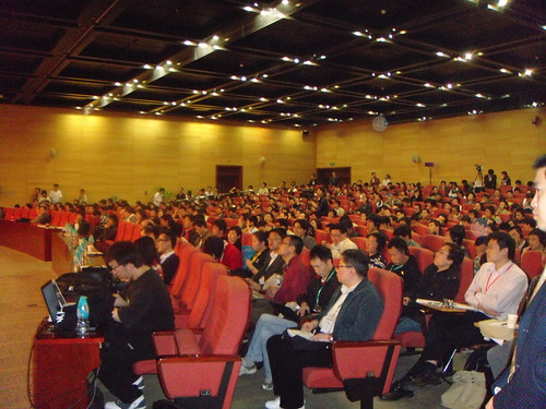 QCon Beijing Audience | by dylans