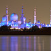 The Grand Mosque on the Arabian Gulf
