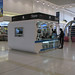 Landmark Mall Qatar - Apple iStore