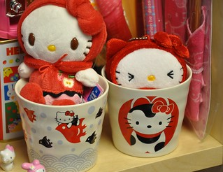 Hello Kitty Cups + Plushes Straight from Japan... | by Christian Lau