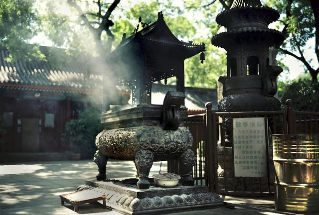 广济寺 Guang Ji Si II,Beijing