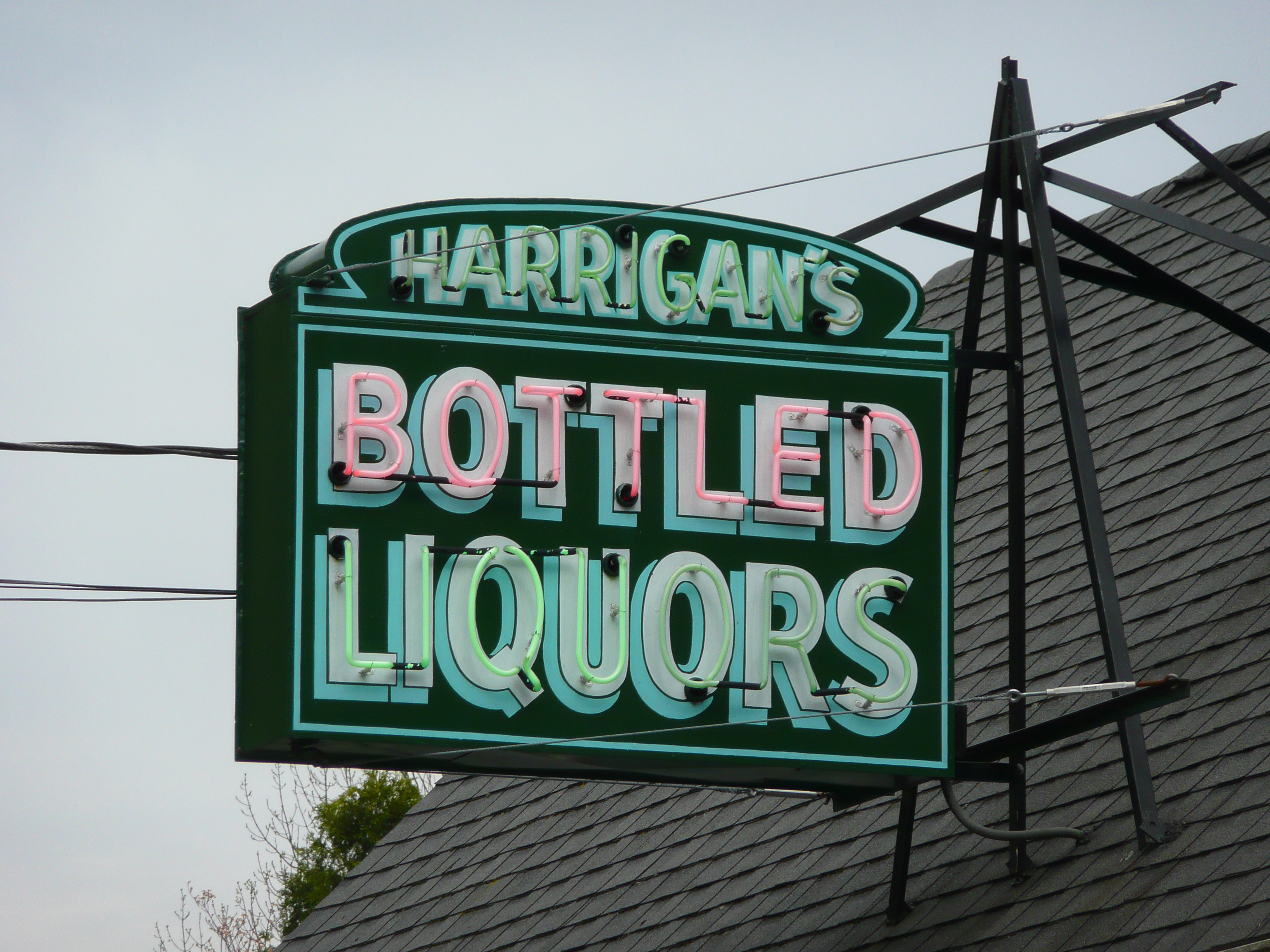 Harrigan's Bottled Liquors - 505 Bay Road, South Hamilton, Massachusetts U.S.A. - May 4, 2009