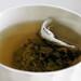 green tea 2850 R