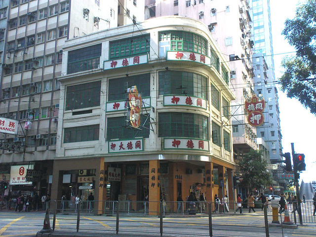 Hong Kong Old Building - Hennessy Road   Old building at ...