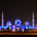 Grand Mosque - a.k.a. Sheikh Zayed Mosque