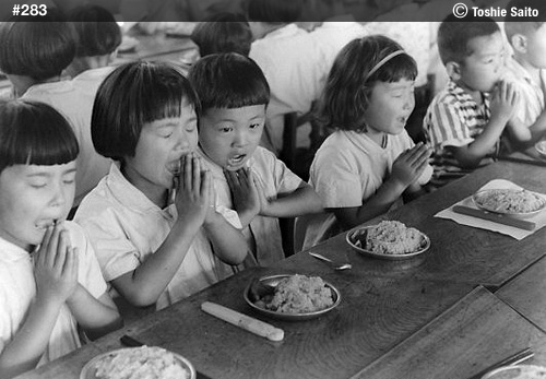 kindergarten japan 1950s 283 images taken during the. Black Bedroom Furniture Sets. Home Design Ideas