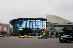 Attend a game at Taipei Arena  - Things to do in Taipei