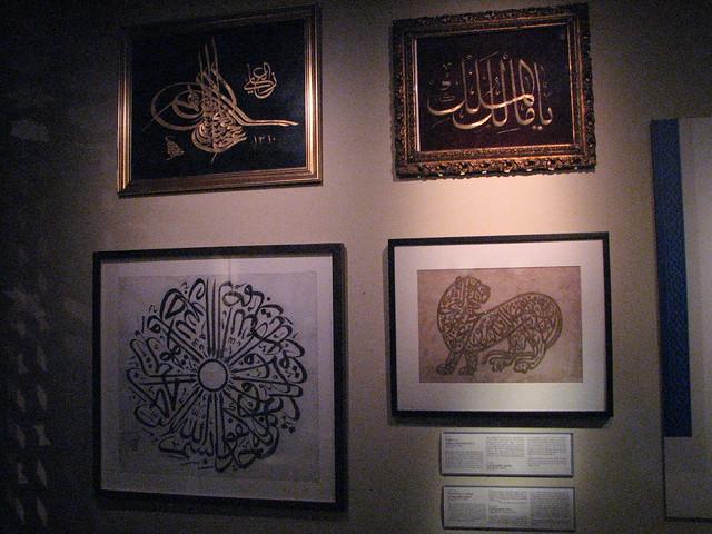 Calligraphy Img 3179 Calligraphy In The Islamic